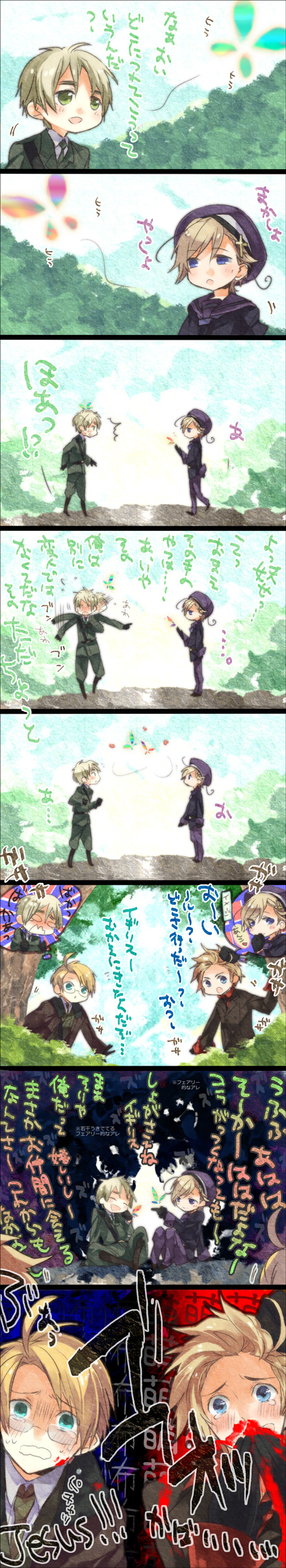 Tags: Anime, Pixiv Id 88183, Axis Powers: Hetalia, Denmark, United Kingdom, Norway, United States, Jealousy, Comic, Translation Request, Pixiv