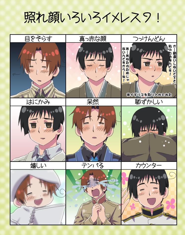 Axis Powers Hetalia Image 471651 Zerochan Anime Image Board