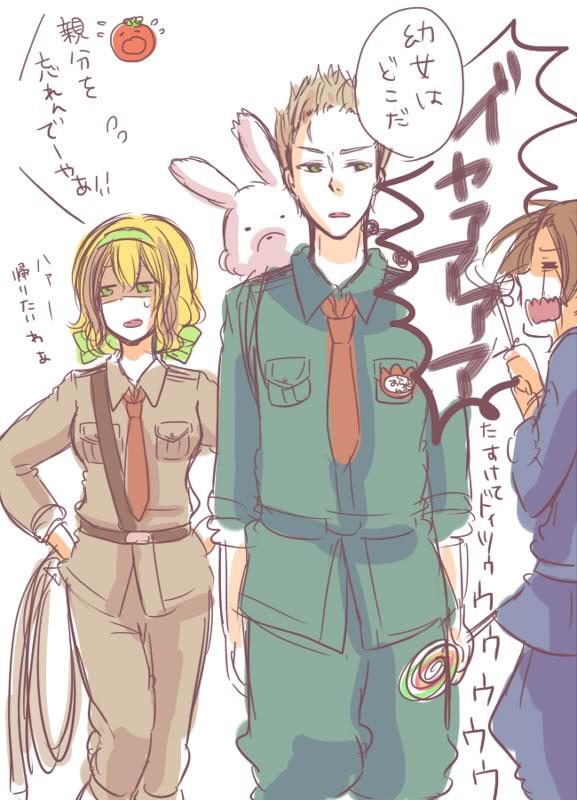 Tags: Anime, Josei (Pixiv295298), Axis Powers: Hetalia, North Italy, Netherlands, Belgium, Pixiv, Mediterranean Countries