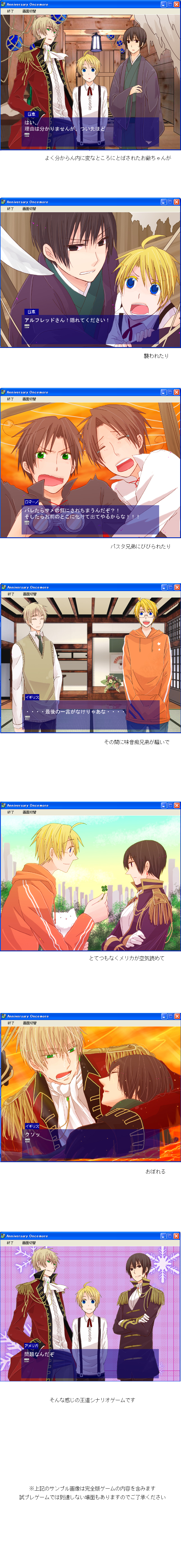 Tags: Anime, Pixiv Id 31576, Pixiv Id 931576, Axis Powers: Hetalia, North Italy, Japan, South Italy, United Kingdom, Pochi-kun, United States, Binoculars, Mediterranean Countries, Axis Power Countries