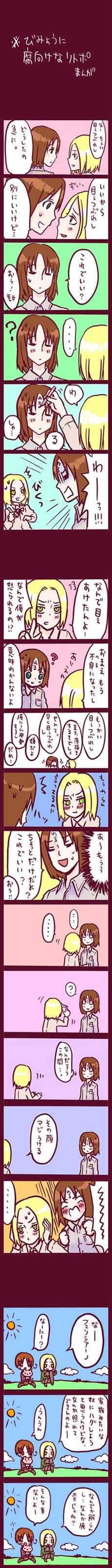 Tags: Anime, Axis Powers: Hetalia, Poland, North Italy, Lithuania, Pixiv, Comic, Mediterranean Countries, Soviet Union, Axis Power Countries