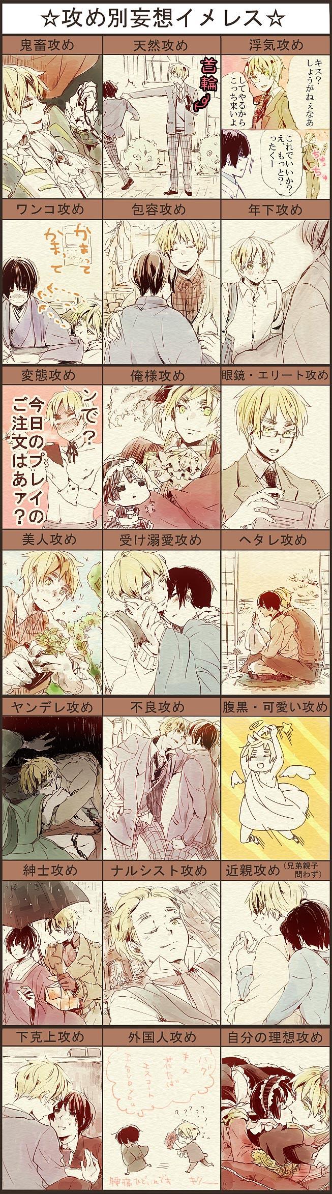 Tags: Anime, Pixiv Id 271017, Axis Powers: Hetalia, Britannia Angel, United Kingdom, Japan, Sexy Waiter, Toga, Star Wand, Fanart, Pixiv, Gakuen Hetalia, Asian Countries