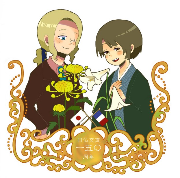Tags: Anime, Axis Powers: Hetalia, Japan, France, Axis Power Countries, Allied Forces, Asian Countries