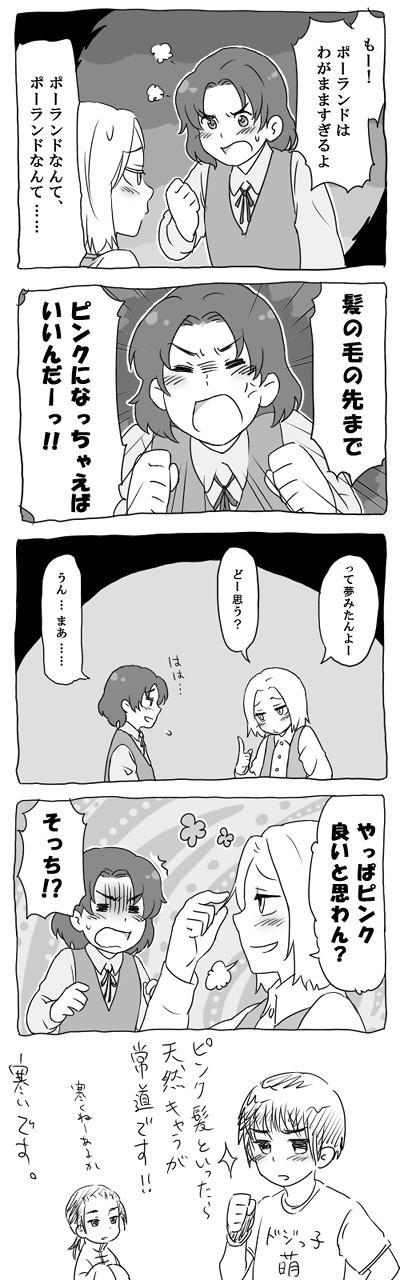 Tags: Anime, Axis Powers: Hetalia, Lithuania, China, Poland, Japan, 4koma, Comic, Pixiv, Asian Countries, Soviet Union, Axis Power Countries, Allied Forces