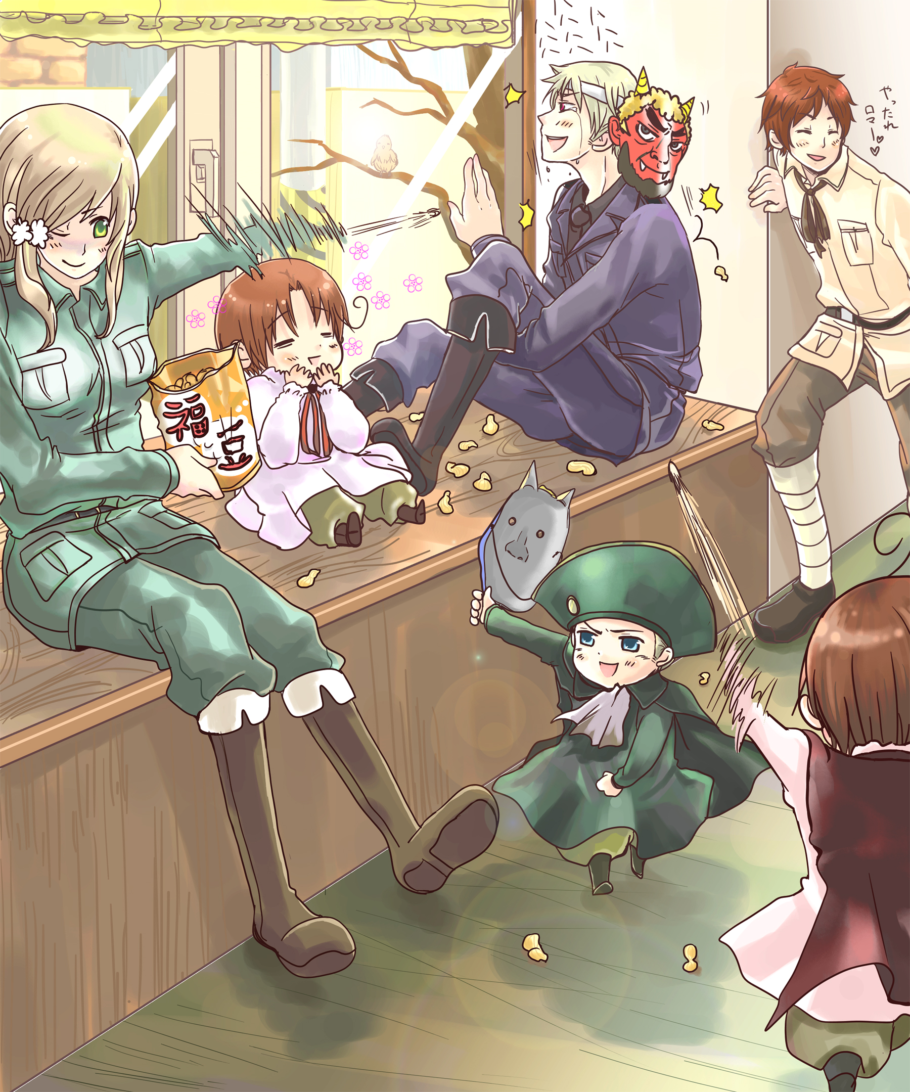 aph spanish empire - photo #38