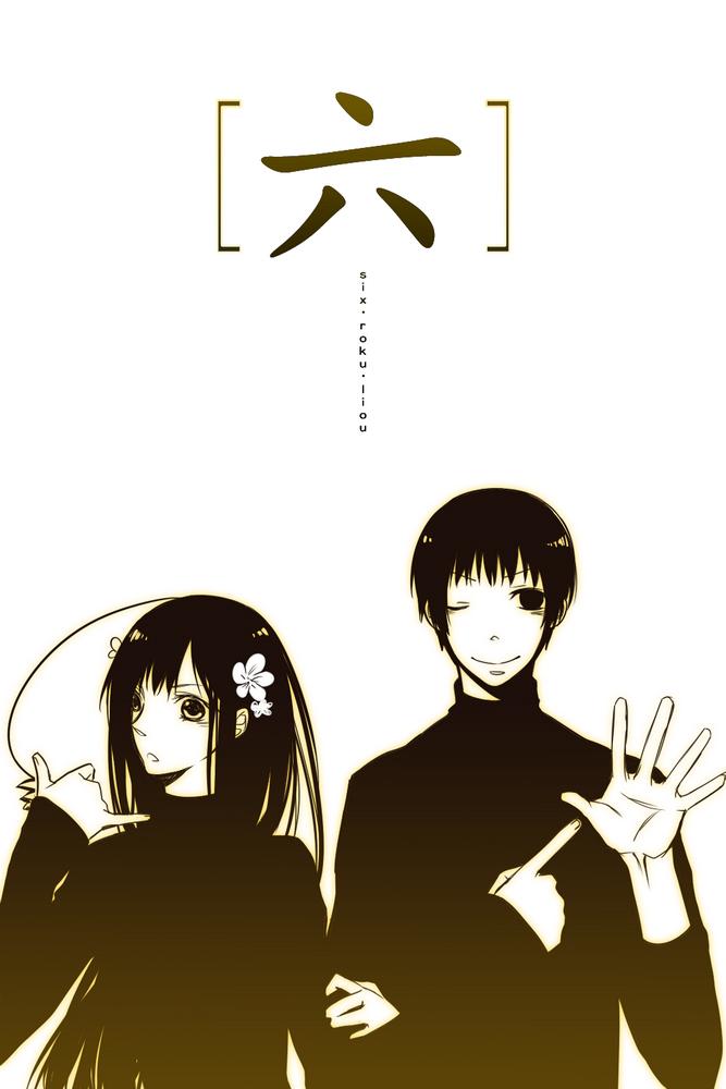 Tags: Anime, 3Mega, Axis Powers: Hetalia, Japan, Taiwan, Axis Power Countries, Asian Countries