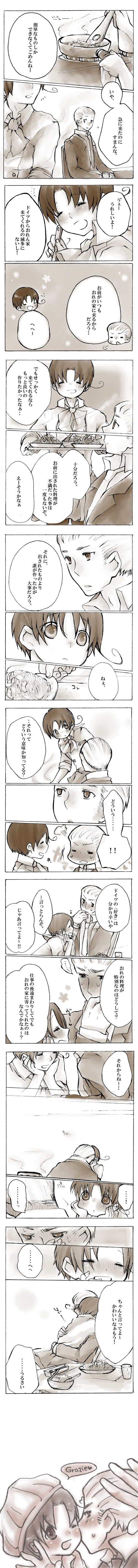 Tags: Anime, Pixiv Id 990047, Axis Powers: Hetalia, Germany, North Italy, Comic, Mediterranean Countries, Axis Power Countries