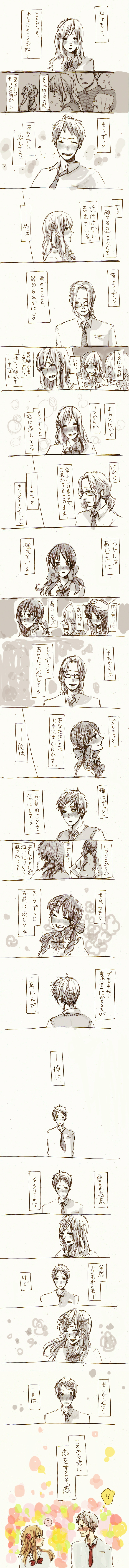 Tags: Anime, Yamamura, Axis Powers: Hetalia, Hungary, France, Seychelles, United Kingdom, Prussia, Gilbird, Pixiv, Gakuen Hetalia, Comic, Allied Forces