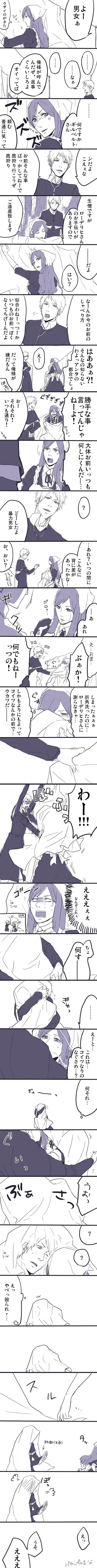 Tags: Anime, Pixiv Id 260931, Axis Powers: Hetalia, Prussia, Hungary, Gilbird, Comfort, Pixiv, Comic