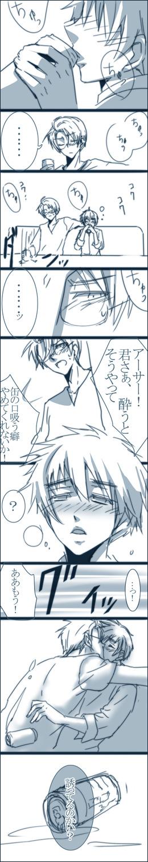 Tags: Anime, Sikijyou, Axis Powers: Hetalia, United Kingdom, United States, Comic, Allied Forces
