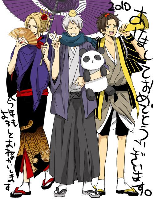 Tags: Anime, Rabupo, Axis Powers: Hetalia, France, Gilbird, Spain, Prussia, Bird on Head, Stuffed Panda, Happy 2010