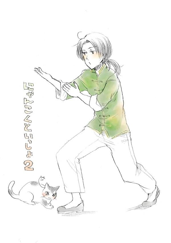 Tags: Anime, Axis Powers: Hetalia, Chinacat, China, Koreacat, Fanart, Artist Request, Pixiv, Nekotalia