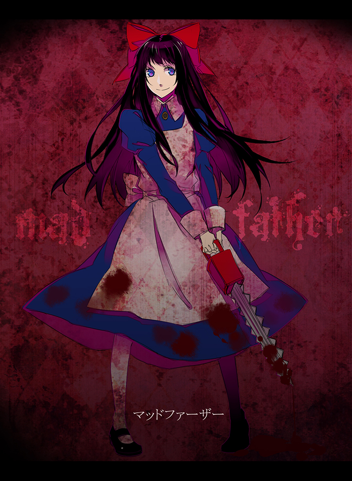 mini chainsaw mad father. tags: anime, dill, mad father, aya dravis, chainsaw, fanart, mini chainsaw father b
