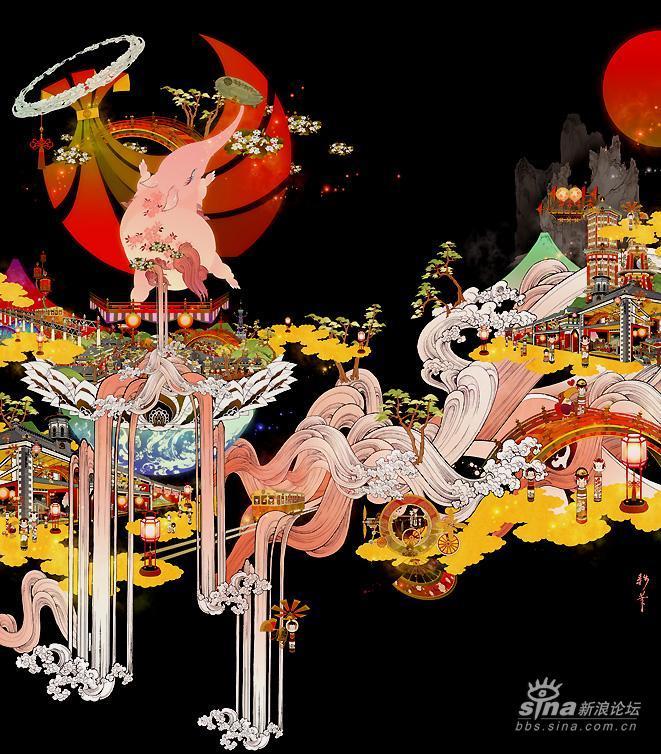 Tags: Anime, Aya Kato, Surreal, Waterfall