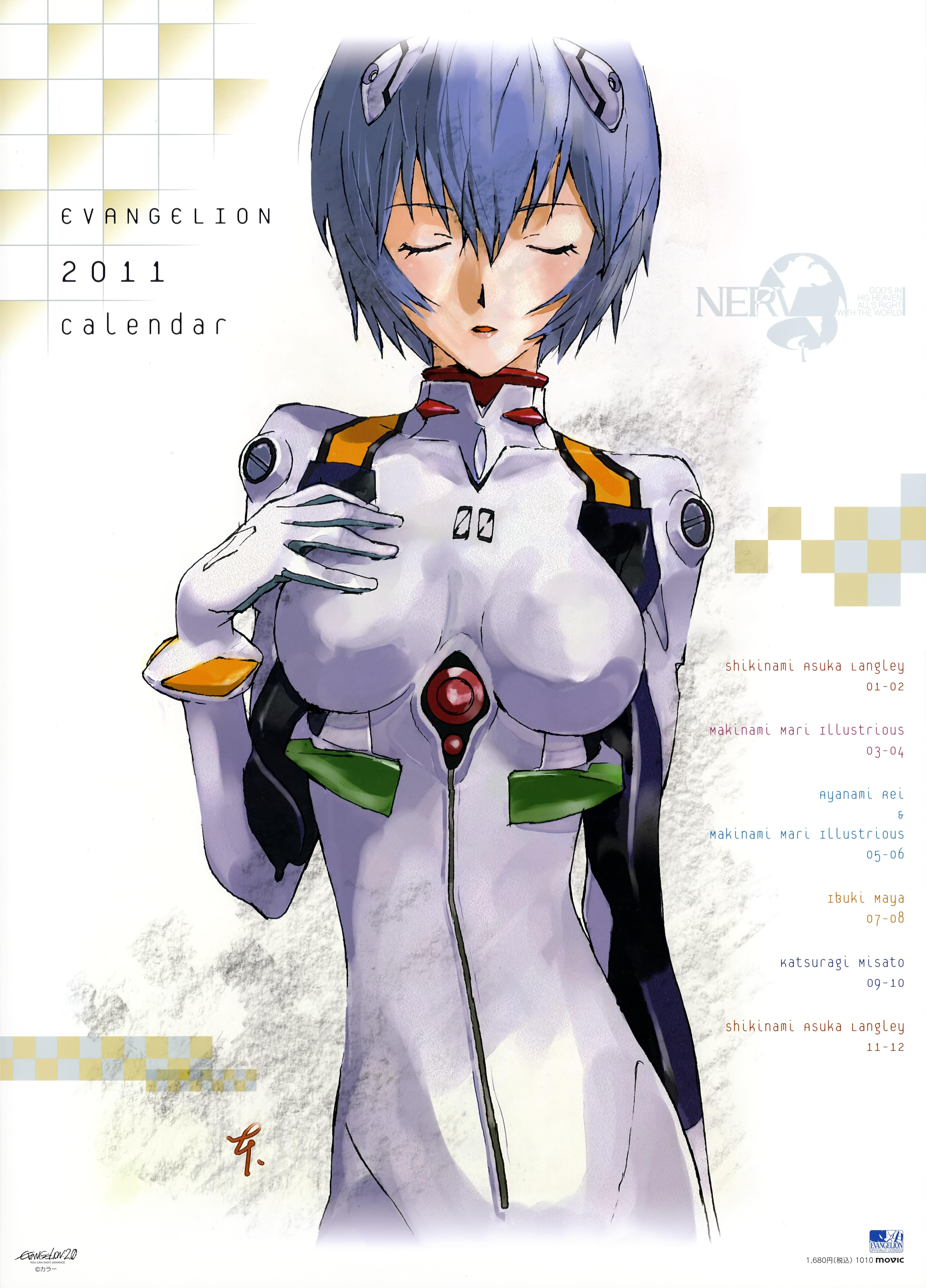 Ayanami Rei 419279 Zerochan