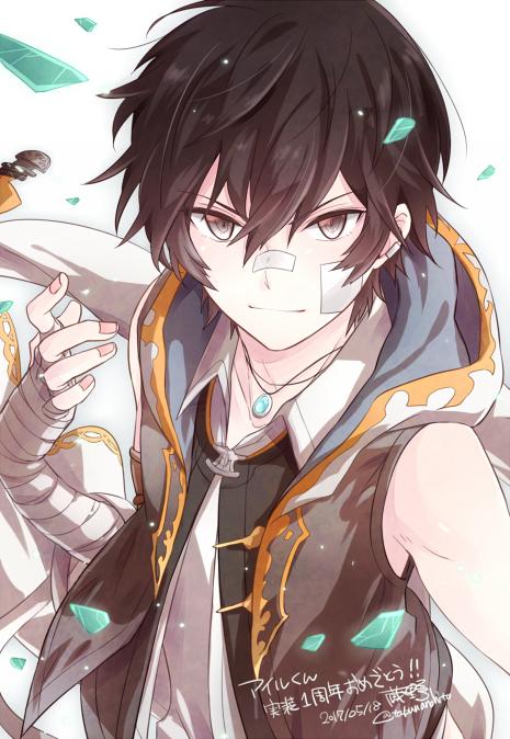 Tags: Anime, Pixiv Id 22366071, Granblue Fantasy, Ayer (Granblue Fantasy)
