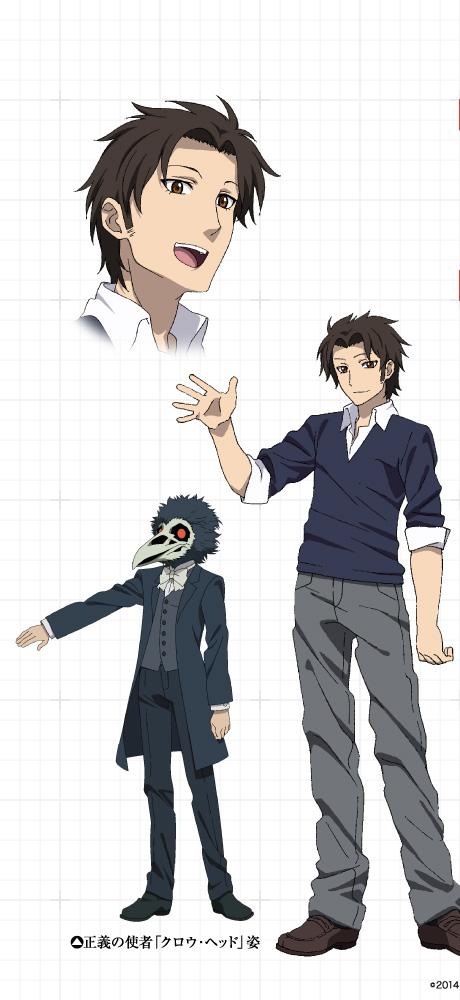 Tags: Anime, Takiyama Shintetsu, Xebec, Tokyo ESP, Azuma Kyoutarou, Cover Image, Official Art