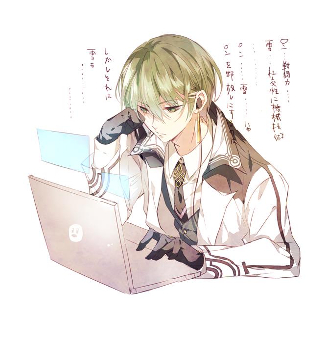 http://static.zerochan.net/Azuma.Natsuhiko.full.2008327.jpg