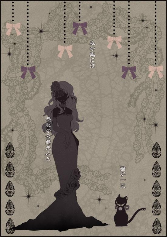 Tags: Anime, Azuma Yuuki (Pixiv120419), Clochette, Silhouette Face, Mobile Wallpaper, Pixiv