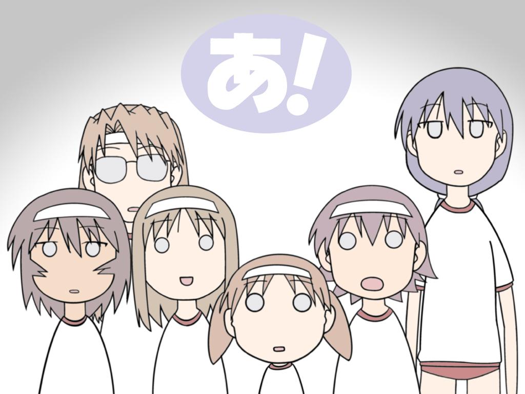 Azumanga Daioh, Wallpaper - Zerochan Anime Image Board