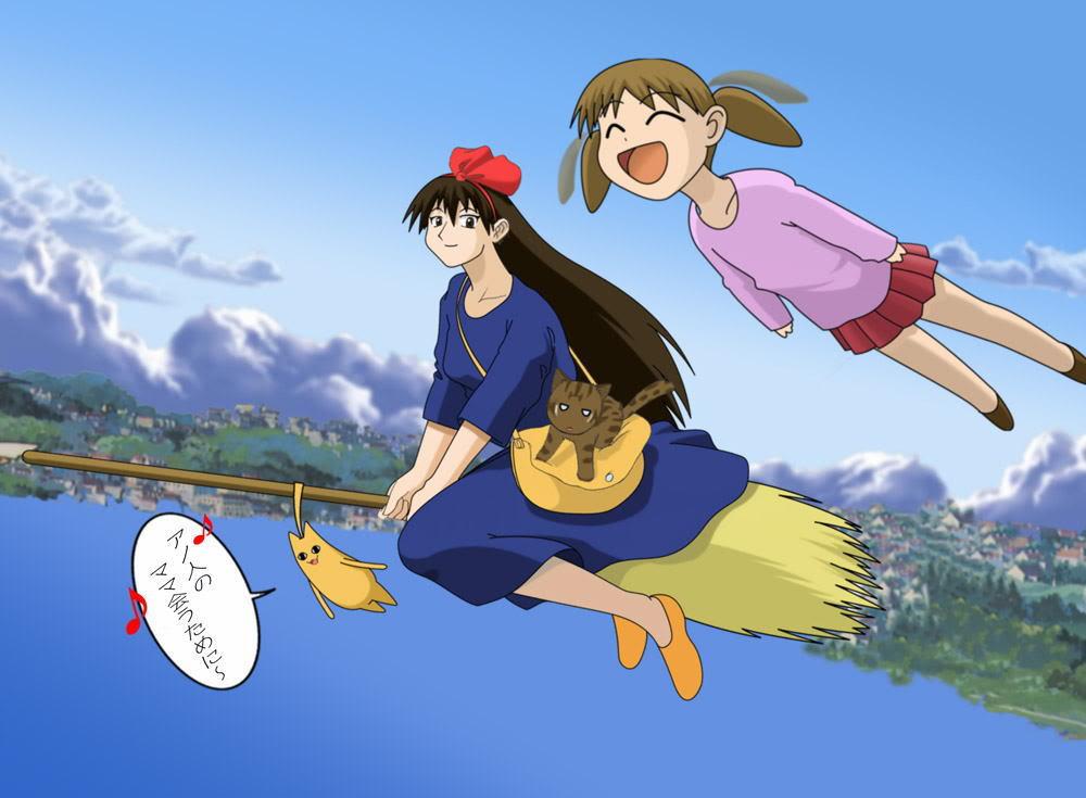 Azumanga Daioh Chiyo Flying
