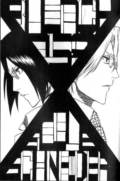 Tags: Anime, Tite Kubo, BLEACH, Ishida Ryuuken, Ishida Uryuu