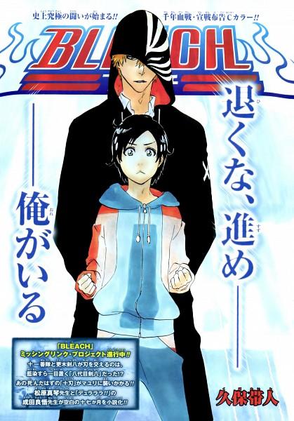 Tags: Anime, Tite Kubo, BLEACH, Ryuunosuke Yuki, Kurosaki Ichigo, Hood Up