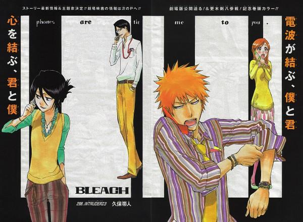 Tags: Anime, Tite Kubo, BLEACH, Kurosaki Ichigo, Ishida Uryuu, Kuchiki Rukia, Inoue Orihime