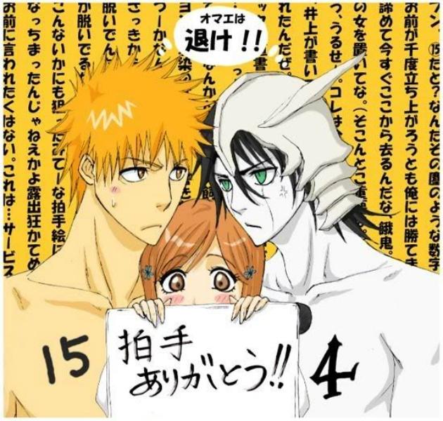 Tags: Anime, Tanabota Days, BLEACH, Ulquiorra Schiffer, Inoue Orihime, Kurosaki Ichigo, Espada
