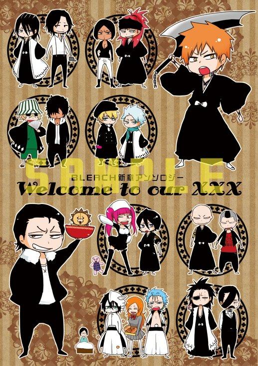 Tags: Anime, Pixiv Id 899025, BLEACH, Tsukishima Shukuro, Kuchiki Rukia, Madarame Ikkaku, Kutsuzawa Giriko, Yasutora