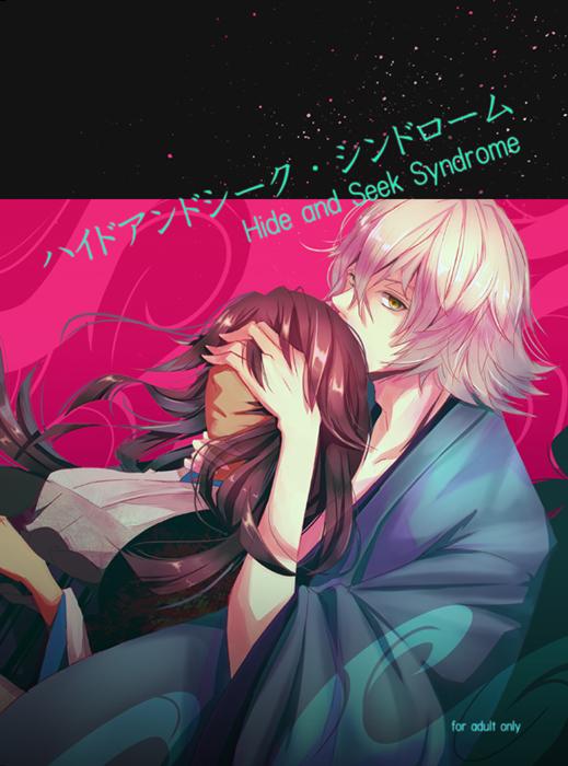 Tags: Anime, Yushiba Miyabi, BLEACH, Shihouin Yoruichi, Urahara Kisuke, Comic Market, Fanart, Pixiv, Comic Market 81, UraYoru