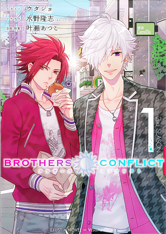 Tags: Anime, Udajo, IDEA FACTORY, BROTHERS CONFLICT, Asahina Yusuke, Asahina Tsubaki, Mobile Wallpaper, Official Art