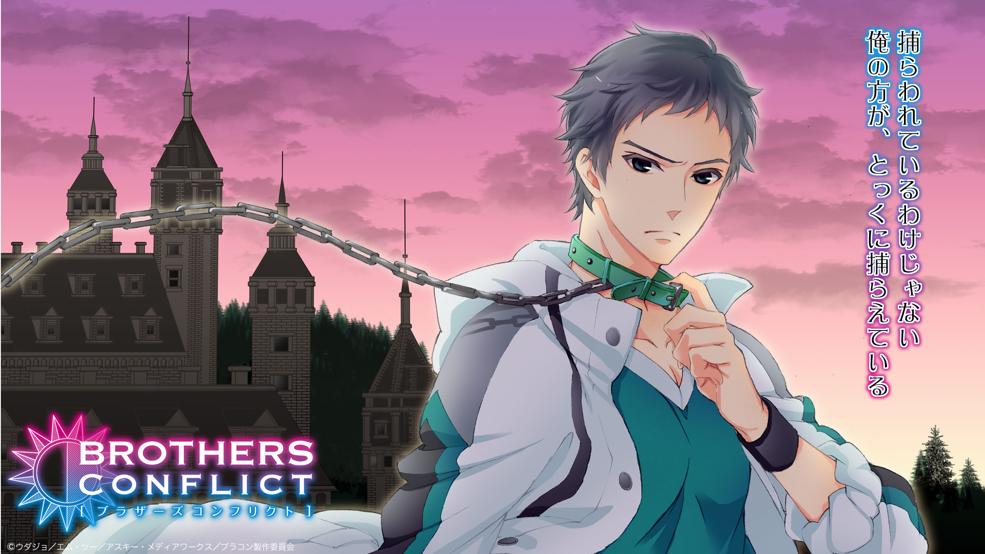 BROTHERS CONFLICT HD Wallpaper Zerochan Anime Image Board