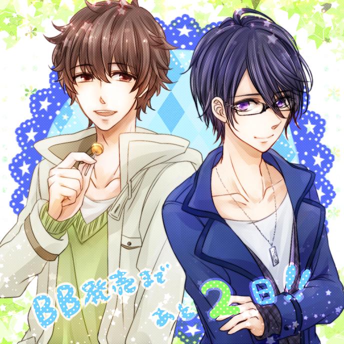 brothers conflict manga español completo - Asahina Tsubaki/#1475802 - Zerochan Manga Art Style