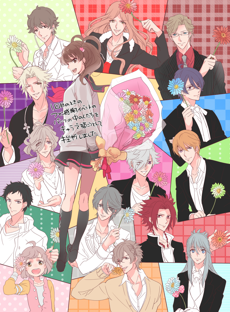 Brothers conflict opening full fandub latino dating 6