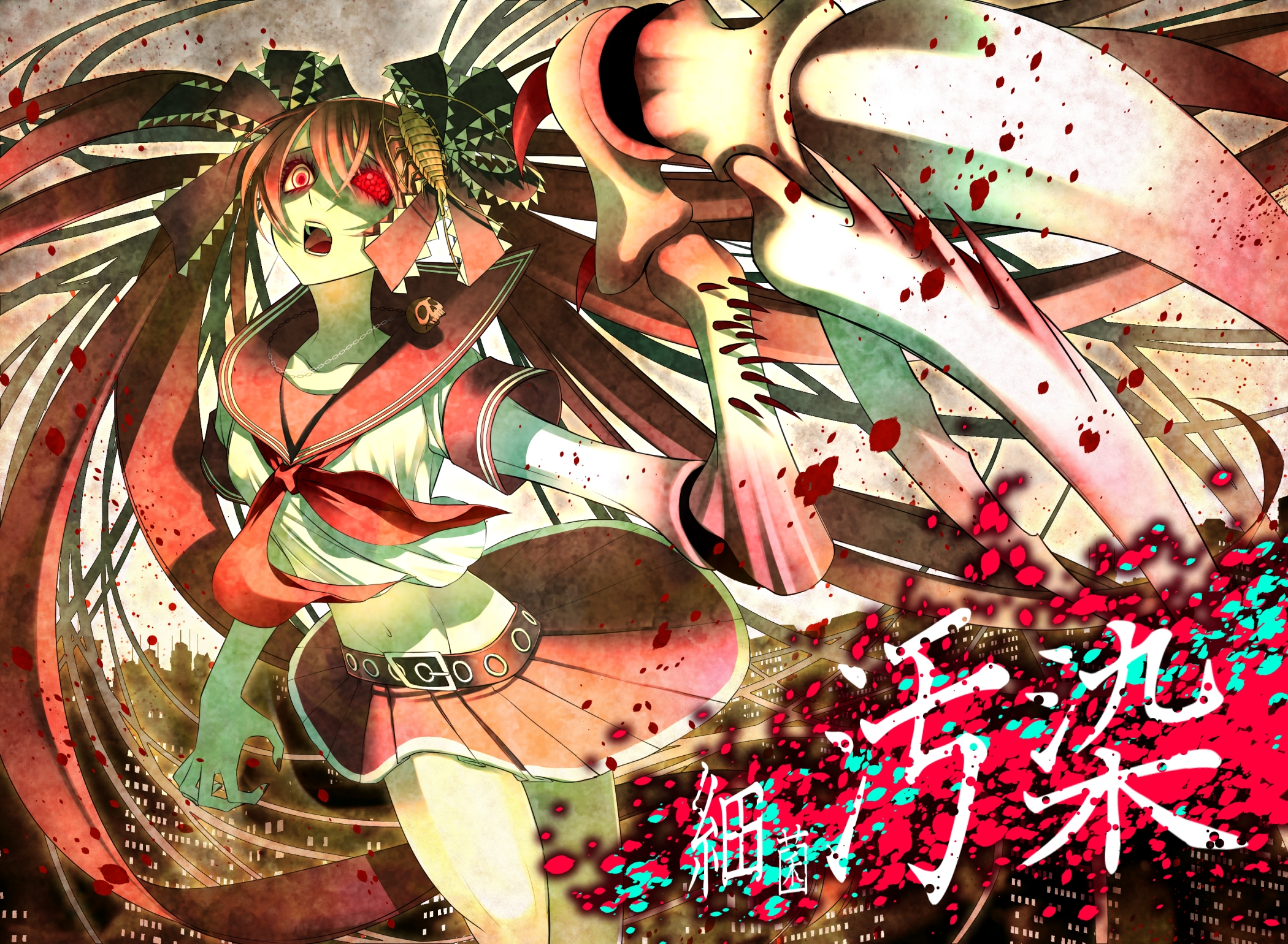 bacterial contamination - vocaloid - image  1008652