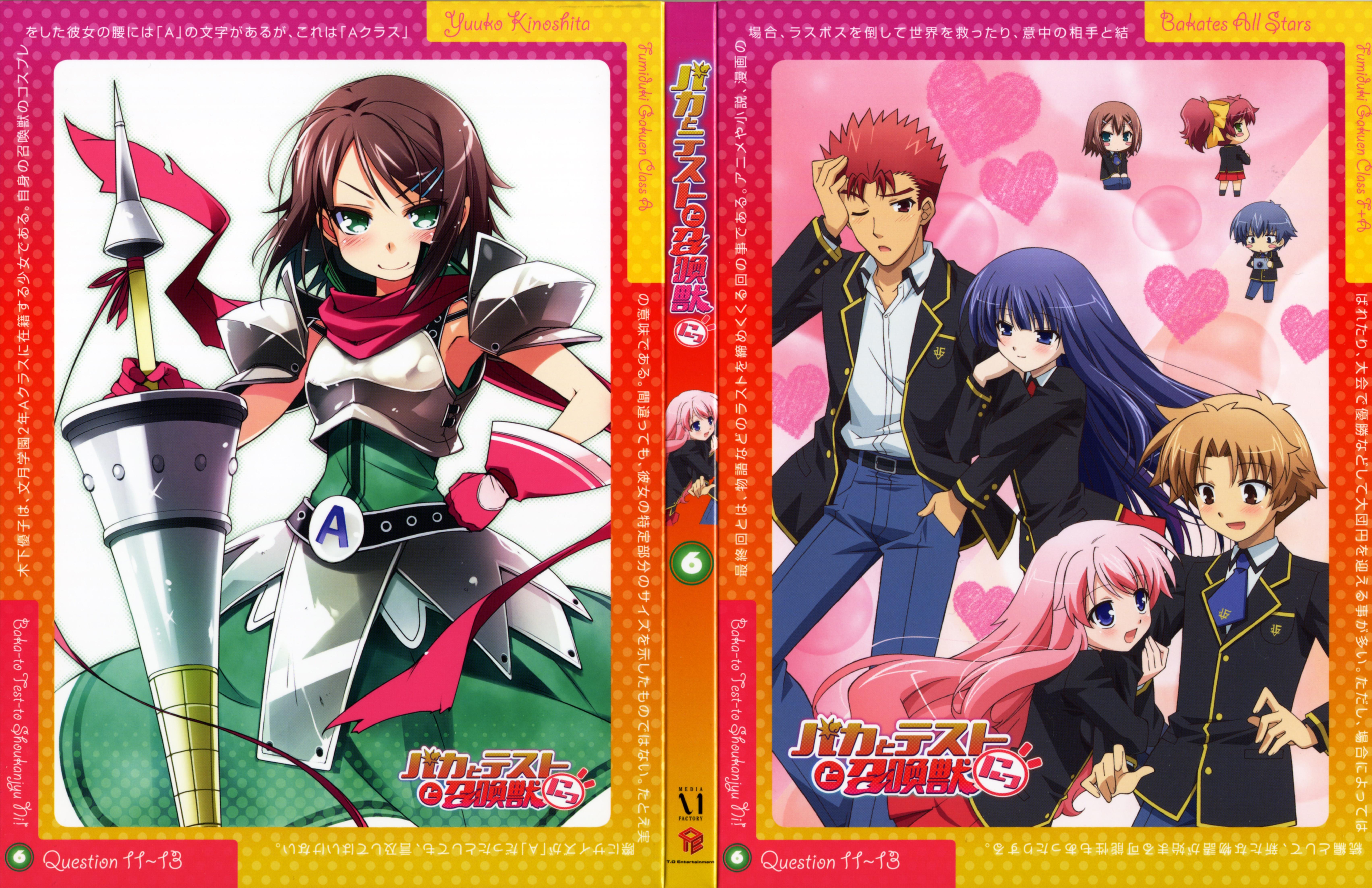 Baka No Test kinoshita yuuko - baka to test to shokanju - zerochan anime