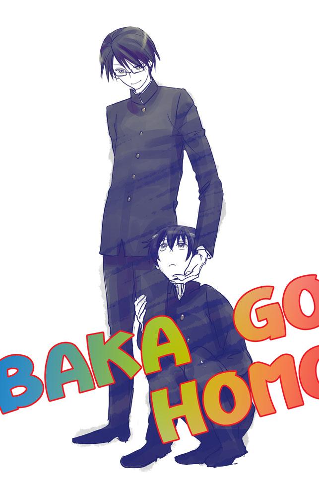 Tags: Anime, Pixiv Id 672366, Baka to Test to Shokanju, Kubo Toshimitsu, Tsuchiya Kouta, Mobile Wallpaper,  Baka And Test: Summon The Beasts