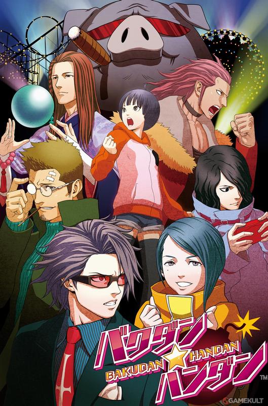 Tags: Anime, IDEA FACTORY, Bakudan Handan, Urabe Kimimaro, Inafune Saki, Shirabe Ayumu, Meoshi Kouta, Wakasa Towa, Mitarashi Ryuusei, Shidou Subaru, Sphere, Playing Games