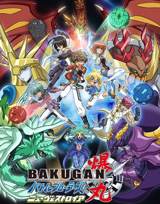 Games brawlers bakugan battle sex