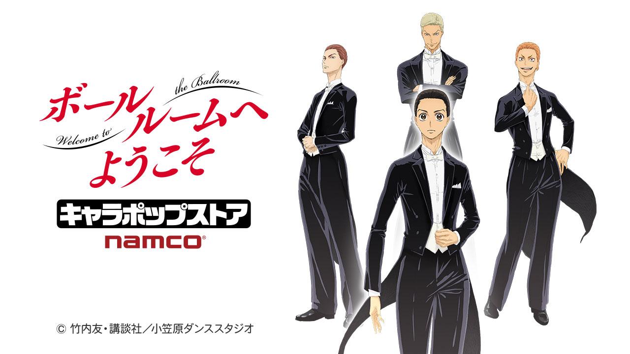 Ballroom E Youkoso Wallpaper 2183690 Zerochan Anime Image Board