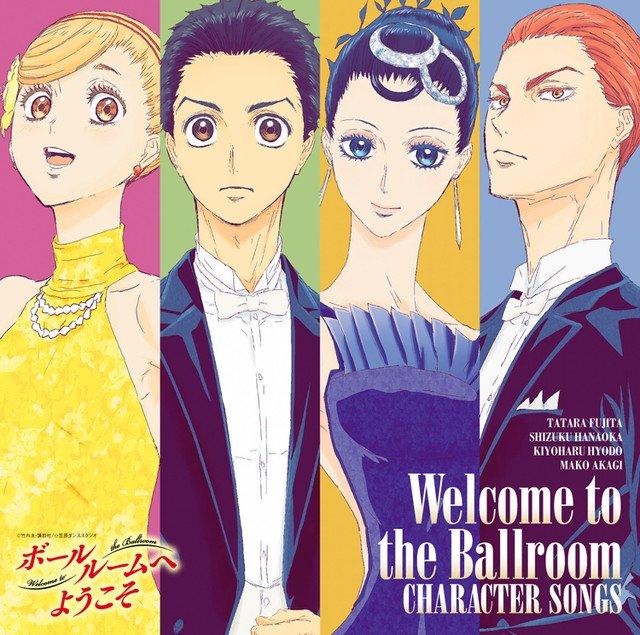 Tags: Anime, Production I.G., Ballroom e Youkoso, Hanaoka Shizuku, Akagi Mako, Fujita Tatara, Hyoudou Kiyoharu, Slicked Back Hair, Official Art
