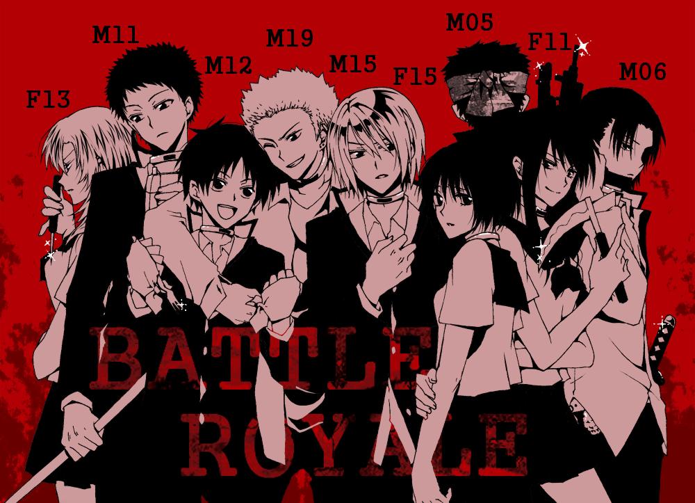 Battle Royale скачать игру - фото 10