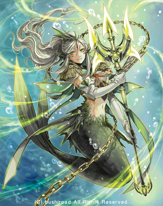 Tags: Anime, Hagiya Kaoru, Bushiroad, Cardfight!! Vanguard - Official Card Illustration, Cardfight!! Vanguard, Battle Siren Cynthia, Official Art, Official Card Illustration, Vanguard Race: Mermaid, Vanguard Unit, Aqua Force
