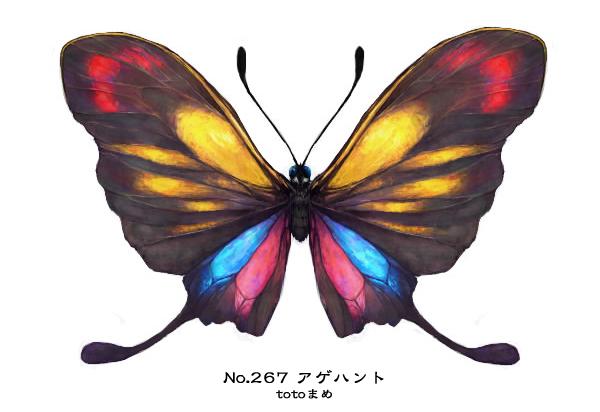 Beautifly - Pokémon - Image #895959 - Zerochan Anime Image