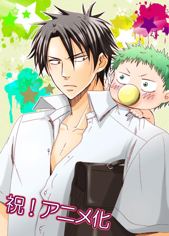 Tags: Anime, Beelzebub, Baby Beel, Oga Tatsumi, Pixiv