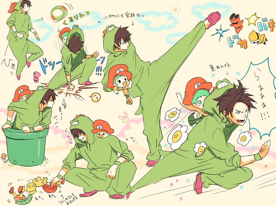 Yoshi Cosplay Zerochan Anime Image Board