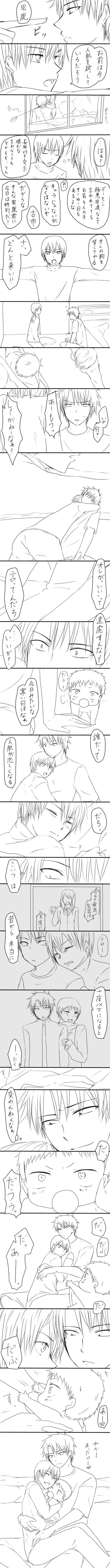Tags: Anime, Pixiv Id 747407, Beelzebub, Baby Beel, Oga Tatsumi, Furuichi Takayuki, Translation Request, Comic