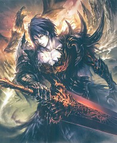 Beowulf (Shingeki No Bahamut)
