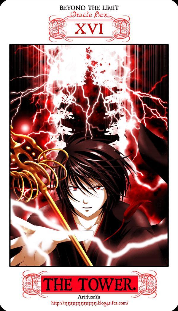 beyond birthday, tarot cards  zerochan anime image board, Birthday card